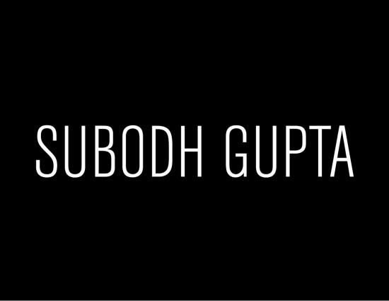 Gupta cop
